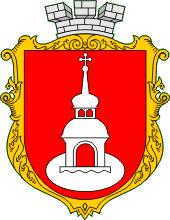 Ремонт гаражных ворот Переяслав-Хмельницкий
